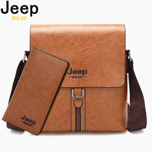 купить JEEP BULUO Famous Brand Men Shoulder Bag High Quality Pu Leather Cross body Messenger Bag For Man iPad Casual Business Tote Bags по цене 1120.91 рублей