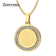 ZORCVENS Men Islamic Quran Inscription Round Necklace Gold color Muslim Allah Arabic Styles Rhinestone Stainless Steel Jewelry
