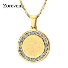 ZORCVENS גברים האסלאמי קוראן כיתוב עגול שרשרת זהב צבע מוסלמי אללה ערבית סגנונות ריינסטון נירוסטה תכשיטים
