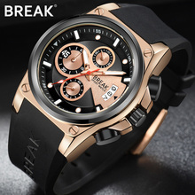 BREAK Men Luxury Popular Brand Casual Fashion Wristwatch Quartz Sport Chronograph Calendar Waterproof Watch  Rubber Band Relogio