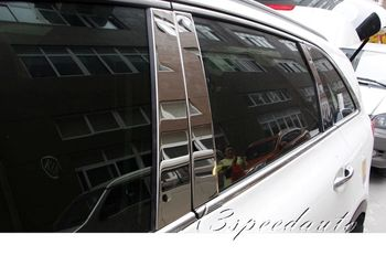 Stainless Steel 6PCS Side Door Window B Pillar Cover Protector Trim For Kia Sorento 2015