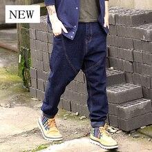Einzigartiges Design Männer plus Größe dünne Jeans lose große Gabelung Hosen hohe Taille Denim-Hosen