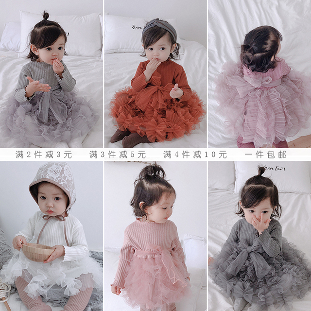 38d18192c Fashion Dresses For Baby Girl - ARCHIDEV