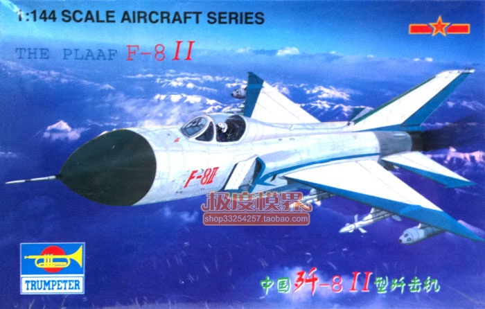 1:144 China The PLAAF F-8 II Fighter Military Assembly Aircraft Model 01328