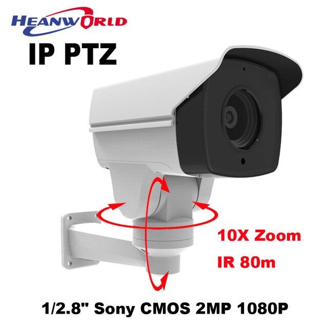 Новый Мини Пуля HD Ip-камера PTZ 1080 P 10-КРАТНЫЙ Зум ИК 80 м Большой Ночного Видения Водонепроницаемый Сети IP CCTV Камеры Открытый Скорость купол