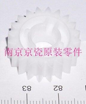 Nuevo original Kyocera 302ND31510 de Z20S FUSER de liberación: TA4002i  5002i 6002i 3552ci 4052ci 5052ci 6052ci