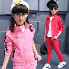 2017 new spring and autumn girls big children's color sports suit children stand collar zipper shirt two suit