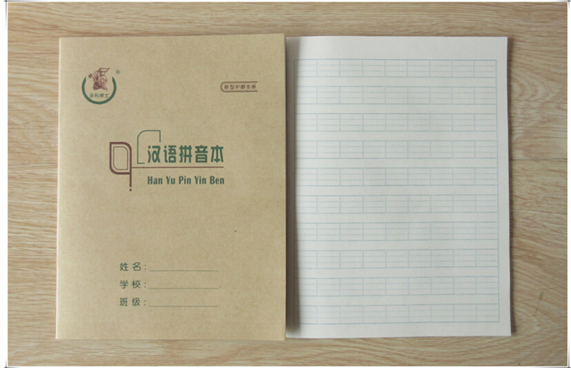 US $11 17 14% OFF|Chinese character exercise book pinyin workbook children  writing book ,size 17 5cm*12 5cm ,Set of 10-in Books from Office & School