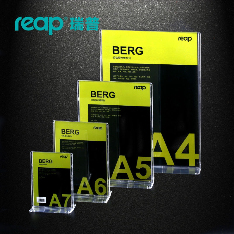 5-pack Reap Berg PS T-shape Desk Sign Holder Card Display Stand Table Menu Service Label Office Club Business School Restaurant