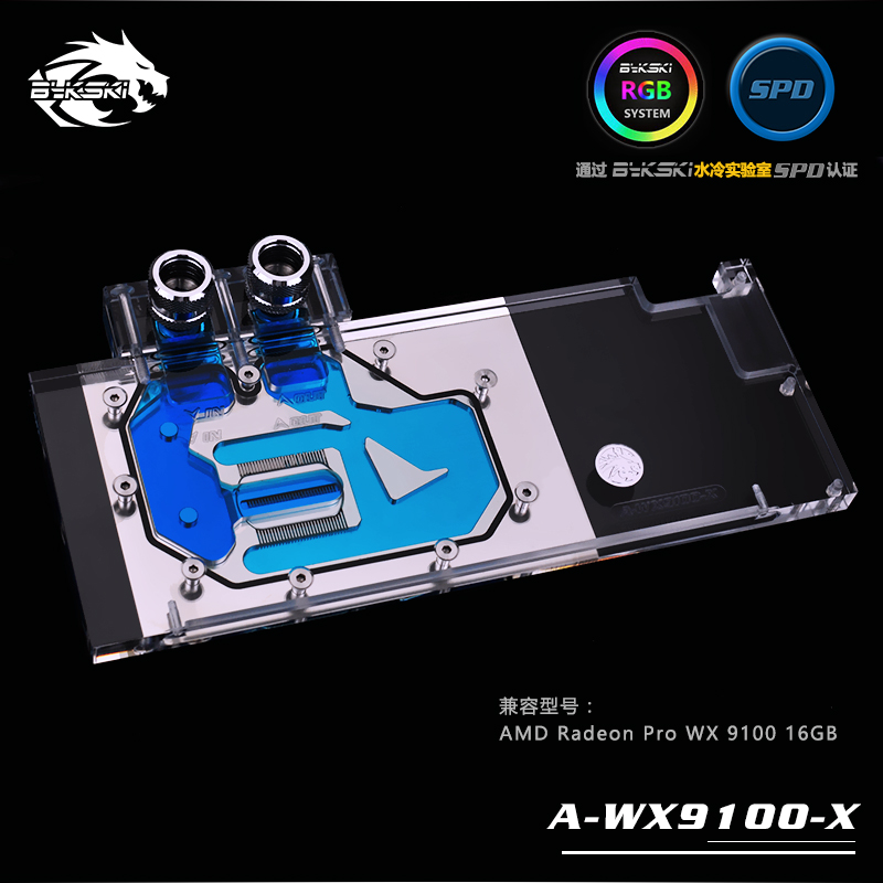 Bykski A-WX9100-X GPU Water Cooling Block for AMD Radeon Pro WX 9100 16GBBykski A-WX9100-X GPU Water Cooling Block for AMD Radeon Pro WX 9100 16GB