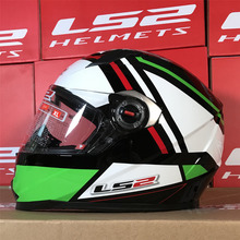 LS2 Helmets FF358 Motorcycle Helmet Full Face Motorbike Men