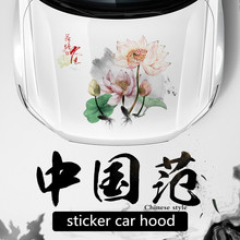 Car hood sticker Chinese style Meilan blue and white ink painting landscape dragon horse totem personality creative car