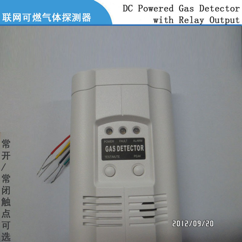 DC Power Gas Detector with relay output can work with with panel DC9-28V