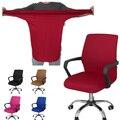 Гладкие Полиэстеровые офисные эластичные чехлы на кресла  моющиеся съемные вращающиеся черные  красные  синие  бесплатная доставка