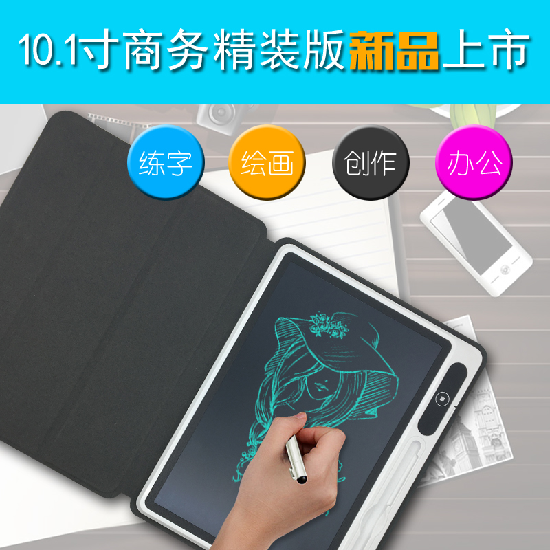 10.1 Inch LCD Electronic Writing Drawing Tablet Board Pads Digital Blackboard Paperless Office With Case & Stylus Pens