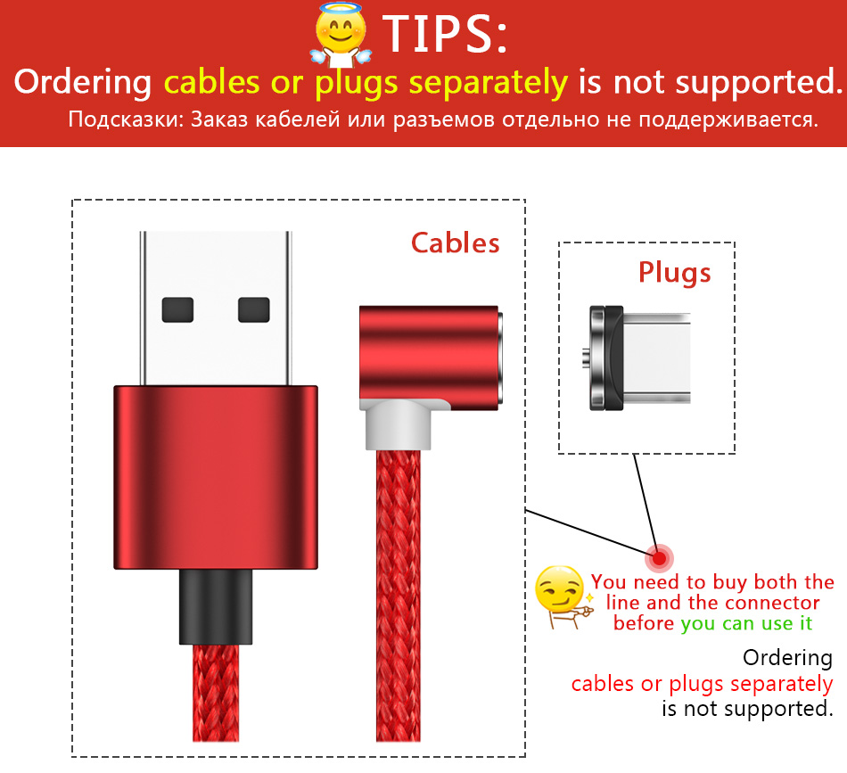 NOHON 90 Degree Magnetic Cable USB Type C Charging For SamSung S8 Plus Magnet Fast Charge For Xiaomi 5 6 Huawei P9 Charger Cable (1)