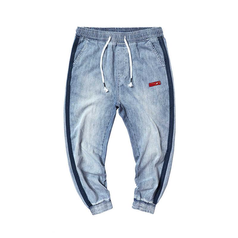 Fashion Streetwear Men Jeans Light Blue White Wash Vintage Harem Pants Side Stripe Spliced Slack Bottom Hip Hop Jogger Jeans Men