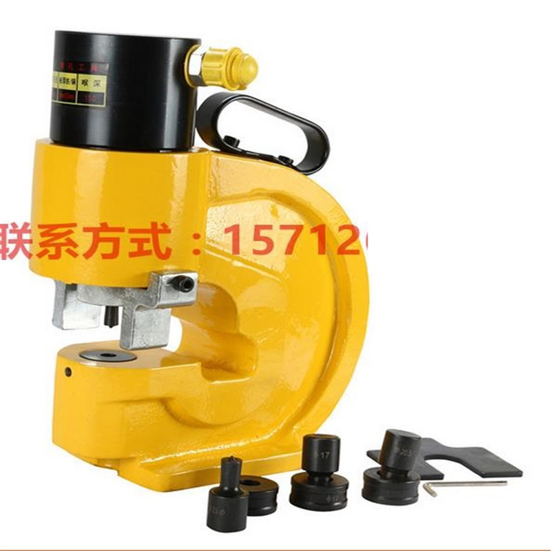 35T 12mm thickness hydraulic punch machine,hydraulic punch tool CH-70 hydraulic knockout tool hydraulic hole macking tool hydraulic punch tool syk 15 with the die range from 63mm to 114mm