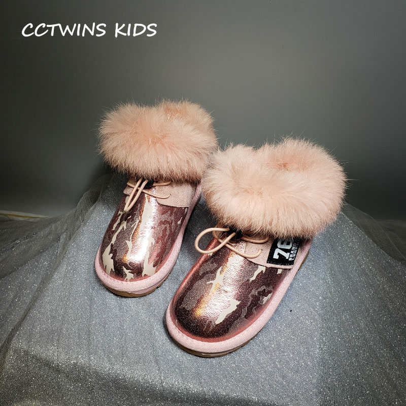 CCTWINS KIDS 2018 Winter Children Black Warm Ankle Boot Baby Boy Brand Snow Boot Girl Fashion Pu Leather Shoe Toddler CS1575