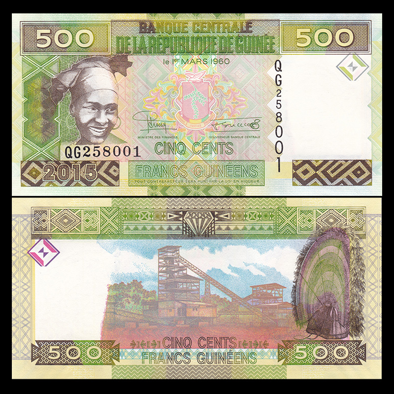 Guinea 500 Francs, 2015, P-47,  UNC,  Uncirculated, Banknotes, Collection, Gift, Africa, Genuine Original Paper Notes
