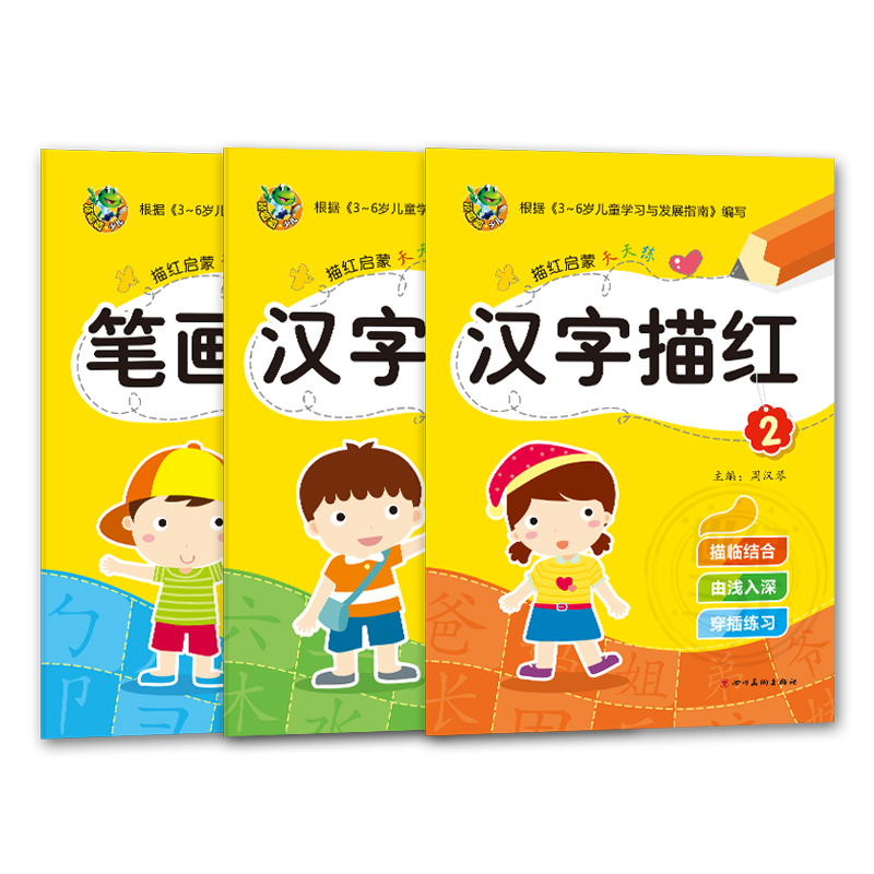 Chinese Characters Writing Books Exercise With Pinyin Learn Write Manarin Hanzi Kids Adult Preschool Workbook Gifts For New Year