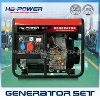 7kw small engine 8kva diesel generator 9hp genset