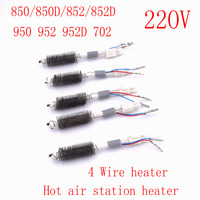 5pcs 850 852// 950 /952A/952D 852D + 4wire dual digital display hot air rework station heater core freeshipping