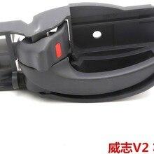 Используется для автомобиля FAW VITA V2 V5, внутренняя ручка, внутренняя Пряжка, покрытие, хромирование