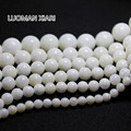 Wholesale Natural White Tridacna  jade Stone Beads For Jewelry Making DIY Bracelet Necklace  6/ 8/10/ 12/14/16 mm Strand 15''