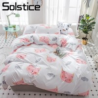 Solstice Home Textile Quiet Cat Kitty Girls Bedding Set Single Double Duvet Cover Pillow Case Flat Sheets Child Adult Bed Linens