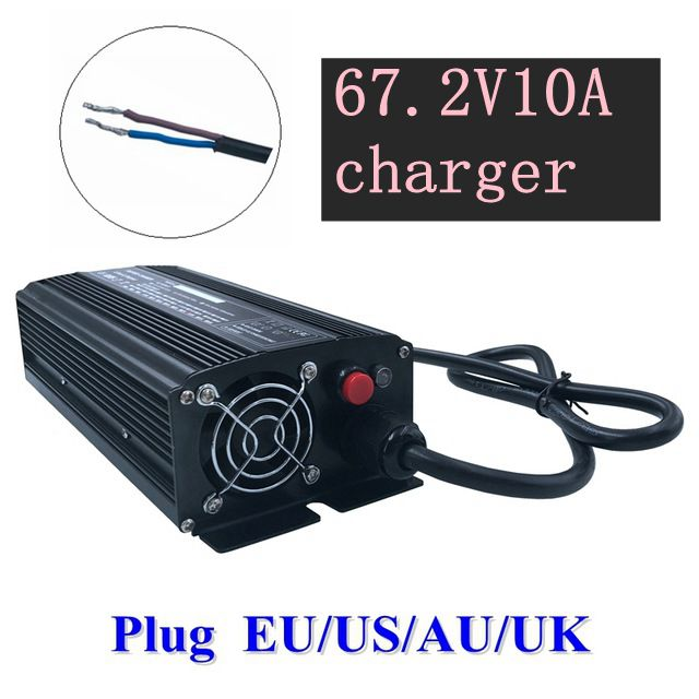 1 PC best price 67 2 W 672 V 10A charger 60 V Li ion smart