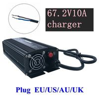 1 PC best price 67.2 W 672 V 10A charger 60 V Li ion smart charger battery used for S 16 S 60 V Lithium Li ion battery and elect