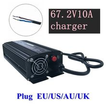 1 PC best price 67.2 W 672 V 10A charger 60 Li-ion smart battery used for S 16 Lithium and elect