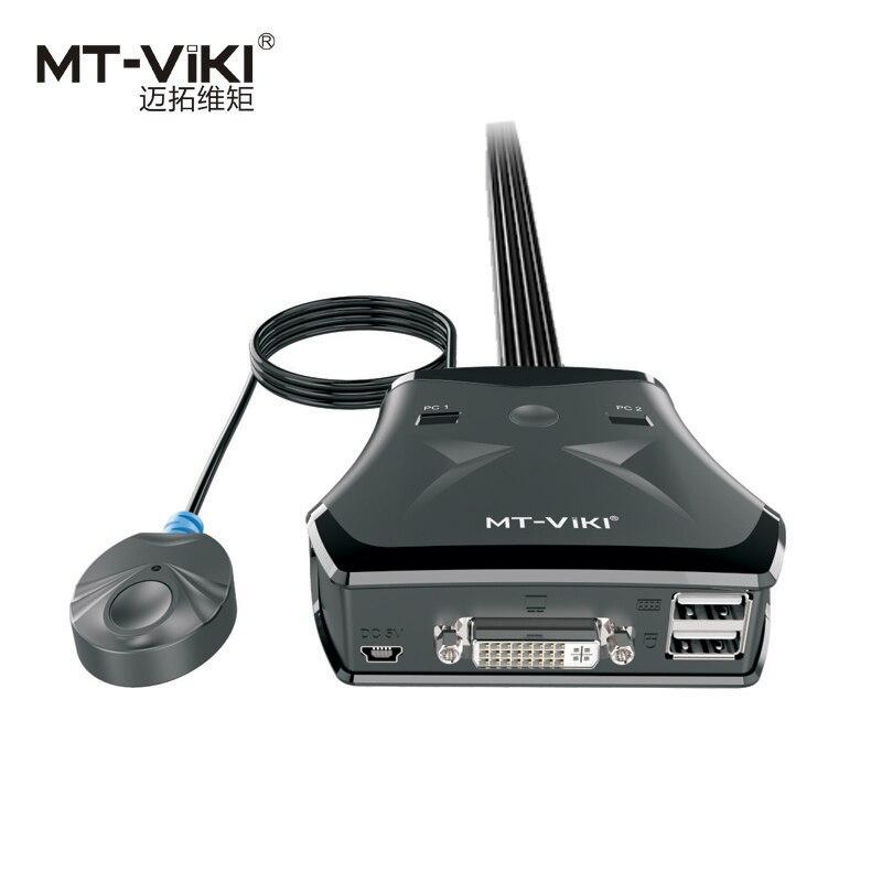 bilder für MT-VIKI Neue Design 2 Port DVI Kvm-switch USB mit Smart Manuelle Desktop Verlängerung Switcher und Original Kabel 201DL