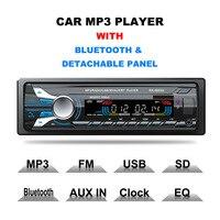 Car Radio Player No Display Screen Bluetooth Call Detachable MP3 Car Mounted Card Machine Single Disc U Card Machine Display