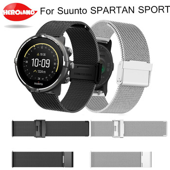 2018hot Luxury Crystal Replacement Watchband wrist Strap Milanese Loop Stainless Steel Watch Band Strap For Suunto SPARTAN SPORT milanese loop stainless steel strap for suunto spartan sport metal bands replacement watchband strap for suunto spartan sport