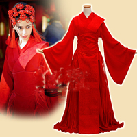 AngelaBaby Red Wedding Cosplay Costume Hanfu for Movie Version of Fashion is a Smile Cosplay Costume Hanfu Bride Costume