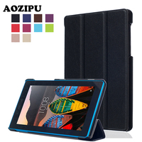 Casual Solid PU Leather Stand Case Protective Funda Cover For Lenovo Tab3 Tab 3 7 730