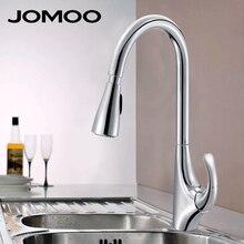 JOMOO Смеситель Однорычажный для кухнии выдвижный излив  Поворотный излив Хром Керамический картридж Аэратор Одно отверстие для монтажа  №33083-309/1B-Z