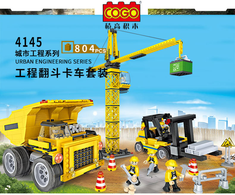 804pcs Cogo City buiding construction Series engineering Assembe Building Blocks educational Diy Model Toys Best Gifts