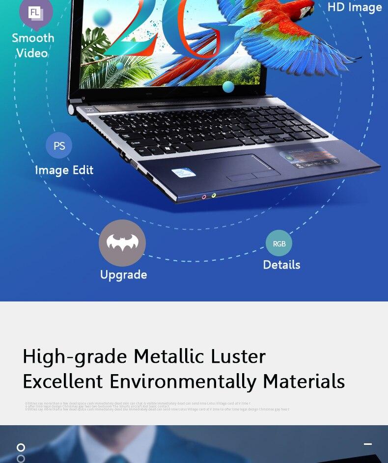 15.6inch Intel Core i7 CPU 8GB RAM+120GB SSD+1TB HDD 1920*1080P FHD WIFI Bluetooth DVD-ROM Windows 10 System School Computer