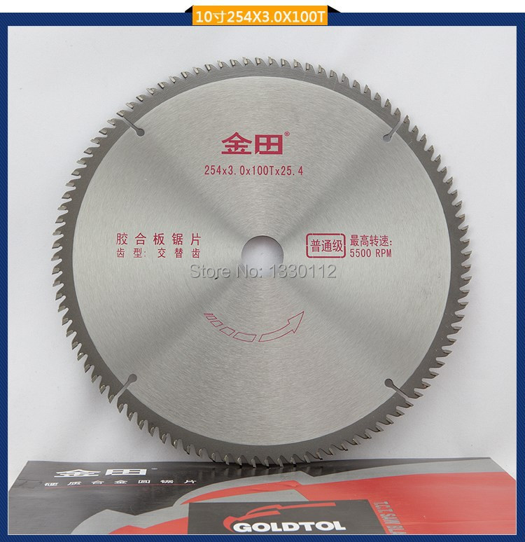 10 x 100T or 254x3.0x100tx25.4 TCT wood plywood cutting circular saw blade for sheet board with other teeth 5pcs high quality 10pcs hcs hss ground teeth straight cutting t shank jig saw blade for wood