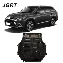 Car styling For Mitsubishi Outlander plastic steel engine guard 2016-2018 Engine skid plate fender 1pc
