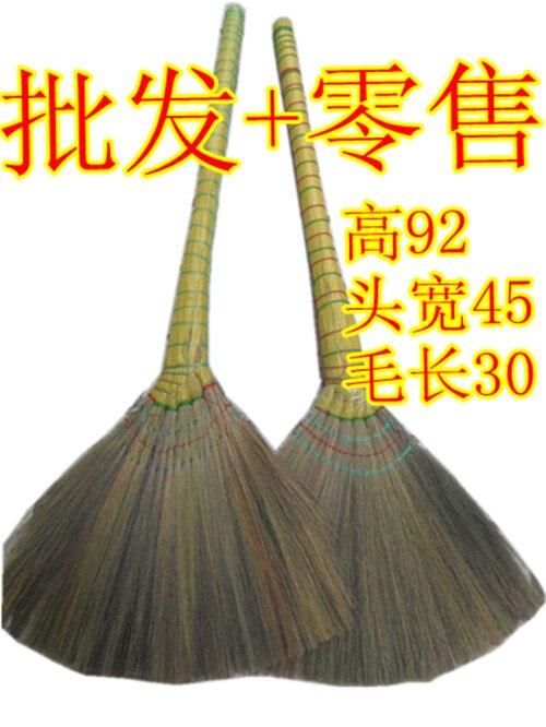 soft broom for wood floors – gurus floor