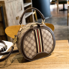 Luxury Fashionable Pattern Women Handbag Shoulder Messenger Bag Chain Evening Bag Small Round Bags Wrist Handbag 2019 croc pattern round chain bag