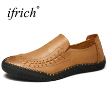 Spring Autumn Men Male Casual Shoes
