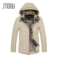 2015 New Arrival Autumn And Winter Jacket Men Full Lined Cotton Hoodies Mens Jackets Solid Stand