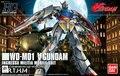 Bandai HGCC 1/144 177 A su vez una Gundam Plastic modelo montado