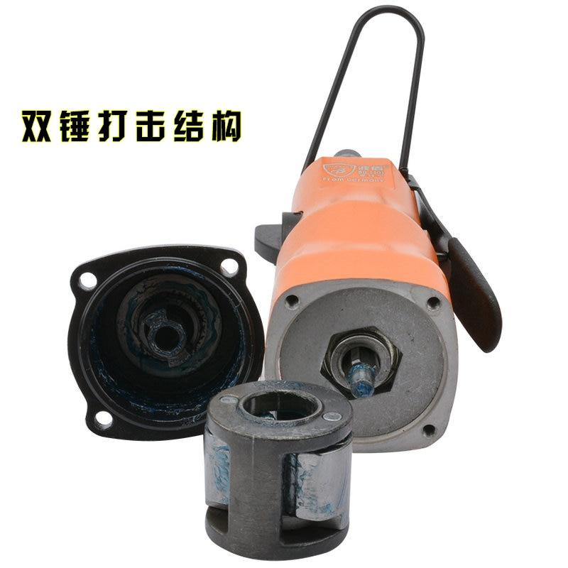 Straight shank elbow wind gun 90 degrees pneumatic wrench, pneumatic wrench elbow pull small BD-1263