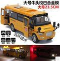 Autobús escolar americano Tau 1:32 tire hacia atrás de aleación modelo de coche de sonido luz de juguete para niños niño amarillo 23*6*8 cm de gran tamaño del regalo shippping libre